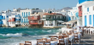 Теперь знакомства и в Греции!